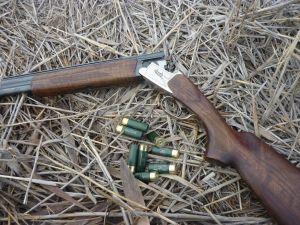 Гладкоствольное ружье Другое