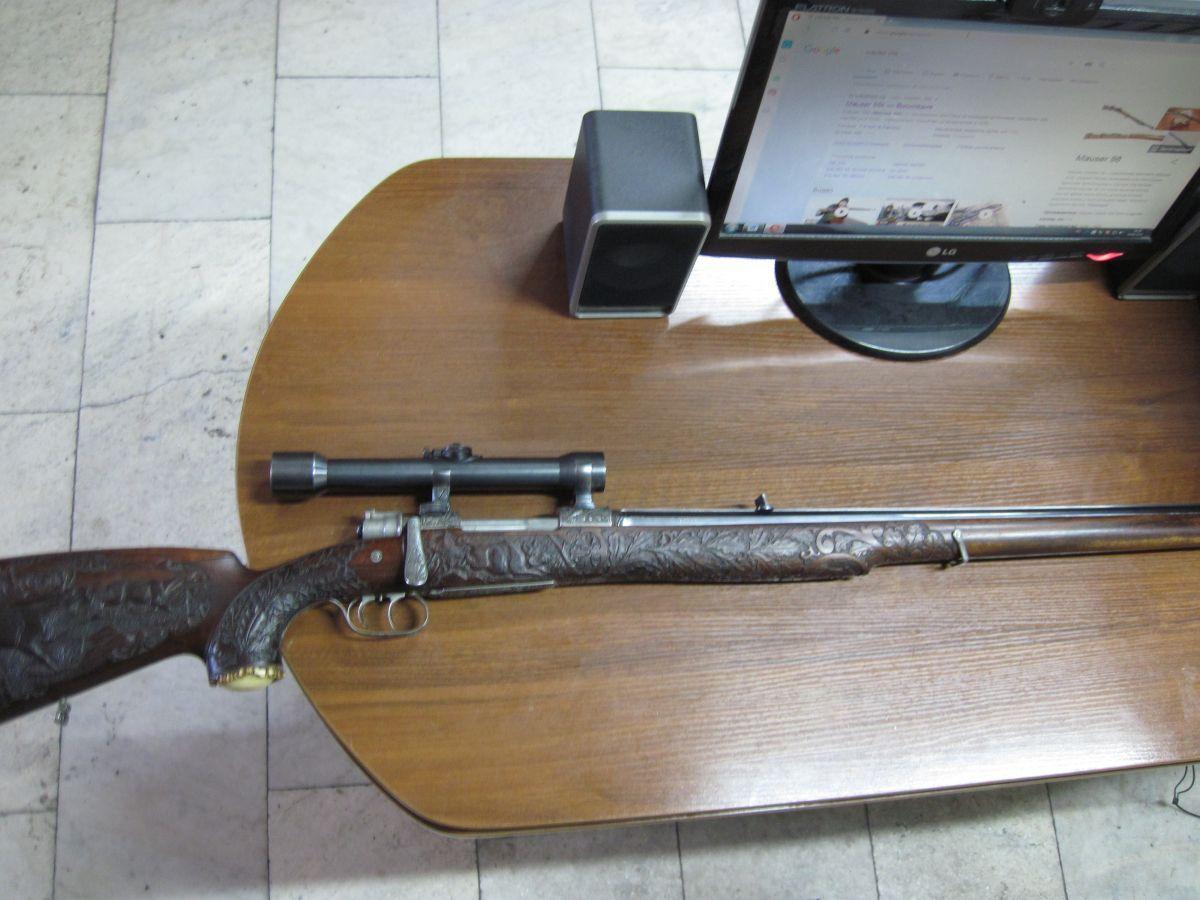 Нарезное ружье Mauser, фото 2065926001.jpg