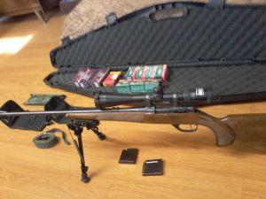Нарезное ружье Ceska Zbrojovka (CZ) 527 в Отличном состоянии